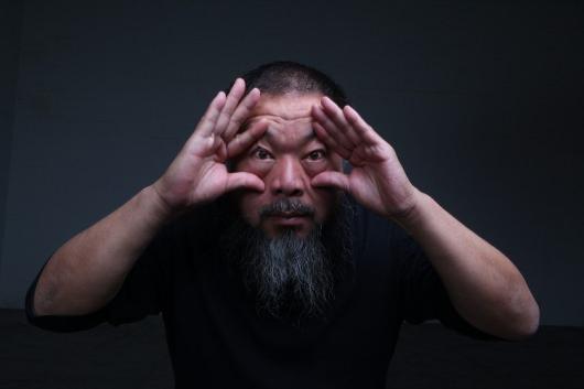 Ai Weiwei – Evidence Ausstellung