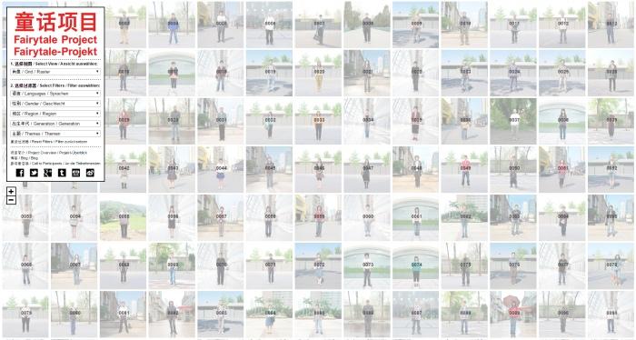 Ai Weiwei Fairytale Project