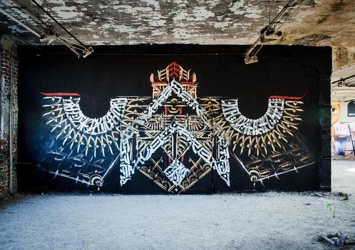 ibug Urban Art Festival 2018