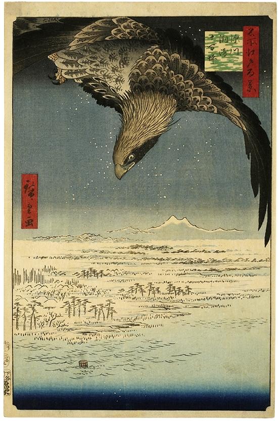 japanischer Holzschnitt von Hiroshige