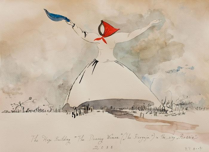 Pavel Pepperstein Zeichnung - Collection Guerlain