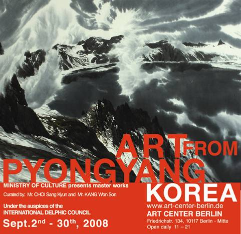 ART FROM PYONGYANG KOREA