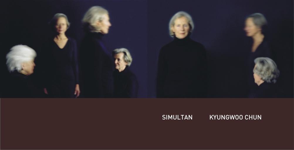 Kyungwoo Chun - SIMULTAN