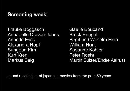 Screening week