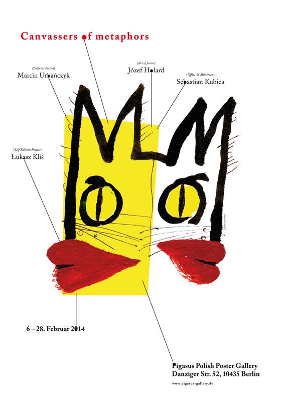 Ausstellung Ausstellung Akquisiteure für Metaphern Plakatkunst