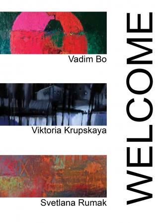 WELCOME Ausstellung Wien