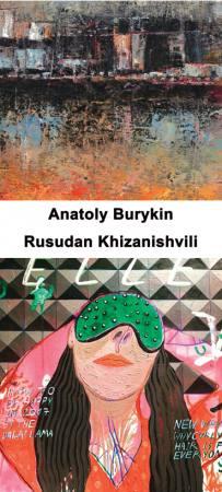 Anatoly Burykin & Rusudan Khizanishvili Ausstellung Wien