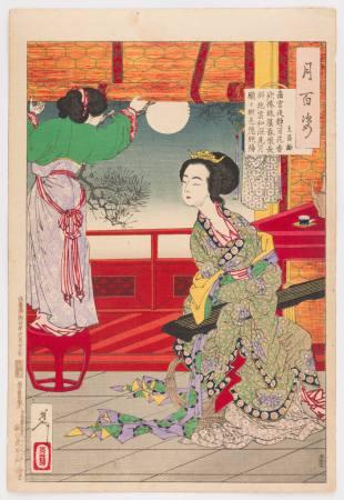 Kour Pour in Dialogue with Yoshitoshi