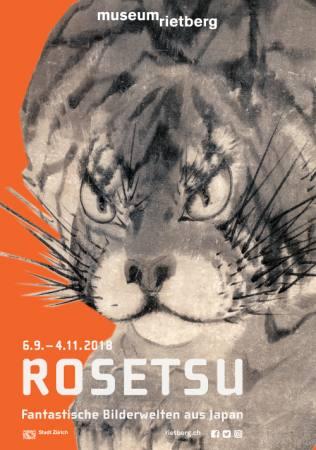 Rosetsu - Fantastische Bilderwelten