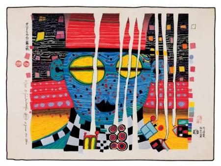 Hundertwasser Ausstellung - Original Druckgrafik Ausstellung Bad Soden am Taunus
