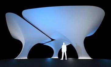 Zaha Hadid und die Serpentine Gallery