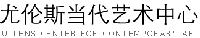 Was William Turner mit chinesischer Kunst zu tun hat