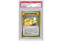 Pokémon-Karten - Rekordpreis für Illustrator Pikachu Karte