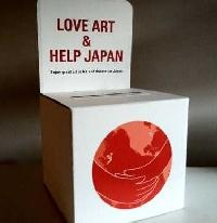 Japan Spenden Abend - Künstler helfen Künstler