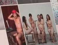 Ai Weiwei - Kunst oder Pornografie