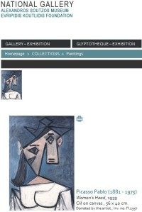 Picasso Gemälde aus Athener Museum gestohlen