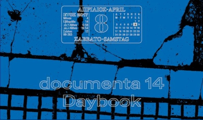 Documenta Katalog + Magazin